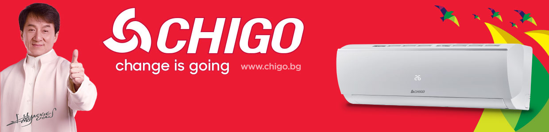 Климатици CHIGO