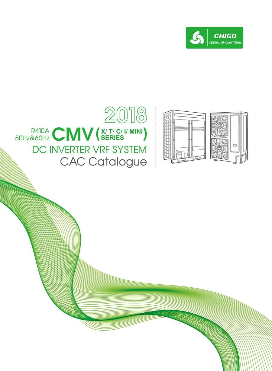 Каталог VRF системи CHIGO 2018