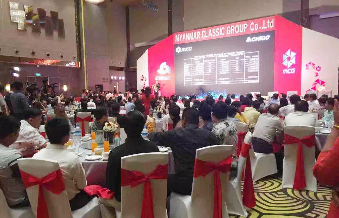 Националната конференция на дистрибуторите на климатици 2019