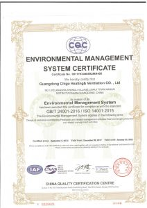 Сертификат ISO14001-environmental-management system certificate 2018