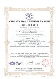 Сертификат ISO9001
