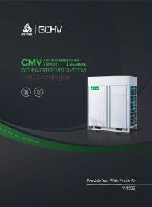 VRF системи CHIGO - Каталог 2020