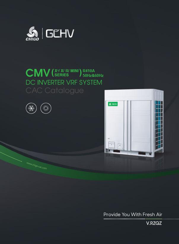 Каталог VRF системи CHIGO 2020